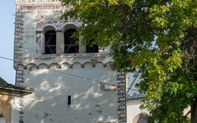 The Renaissance Belfry